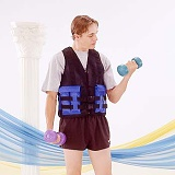 Exercise Weight Vest